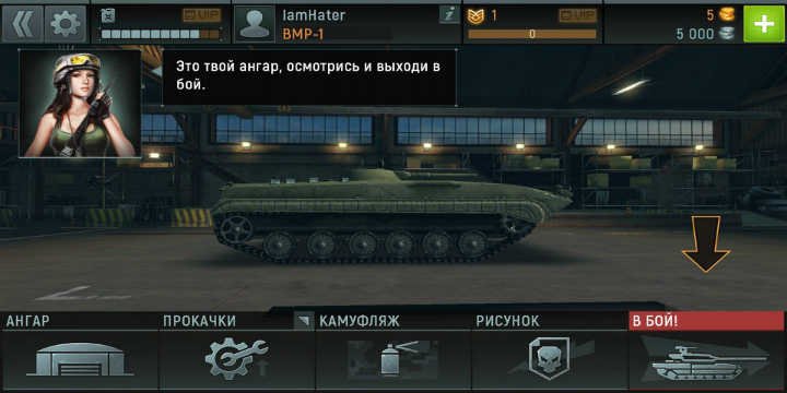 World of tanks вход игра rush (2-е рус. изд.)